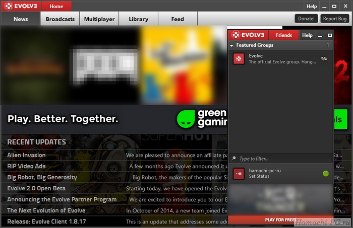 скачать программу Evolve с официального сайта - фото 2