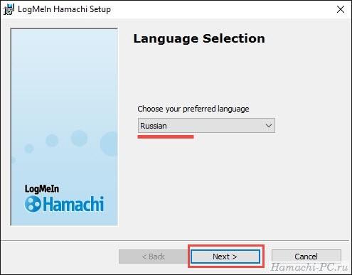 Hamachi не устанавливается на windows 7