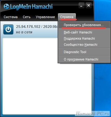 Hamachi Network Interface драйвер скачать Windows 7 X64 - фото 4